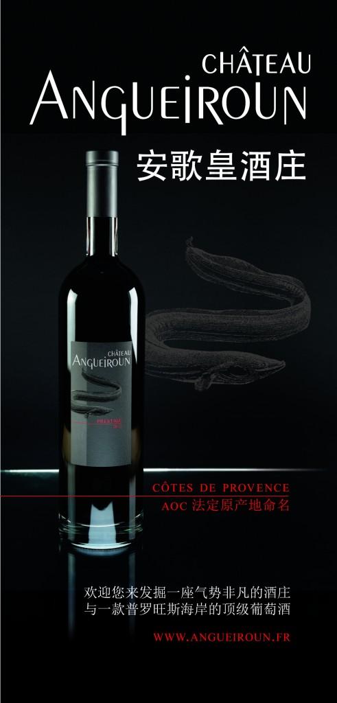 Photographe étiquettes bouteilles de vin